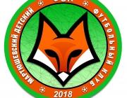 logotip-fk