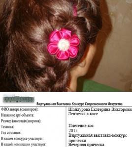 Шайдурова 2
